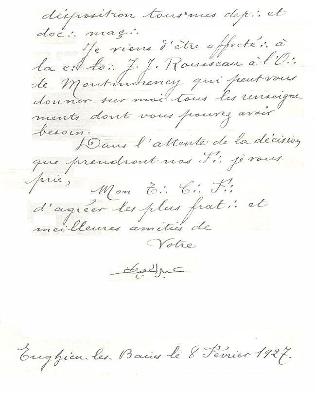 lettre de demission d une loge maconnique Franc Maçonnerie au Maroc » Grand Orient Arabe Œcuménique: Site  lettre de demission d une loge maconnique
